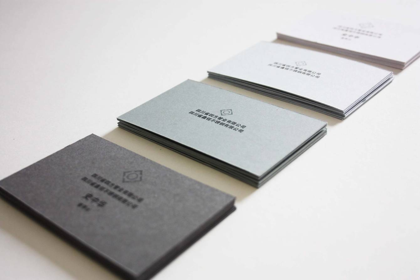 Business card design jingwen zhu adapting a specific chinese modern font which best describes their product and bring out the elegance of the companys brand image colourmoves